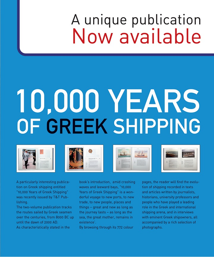 10k_years-greek-shipping