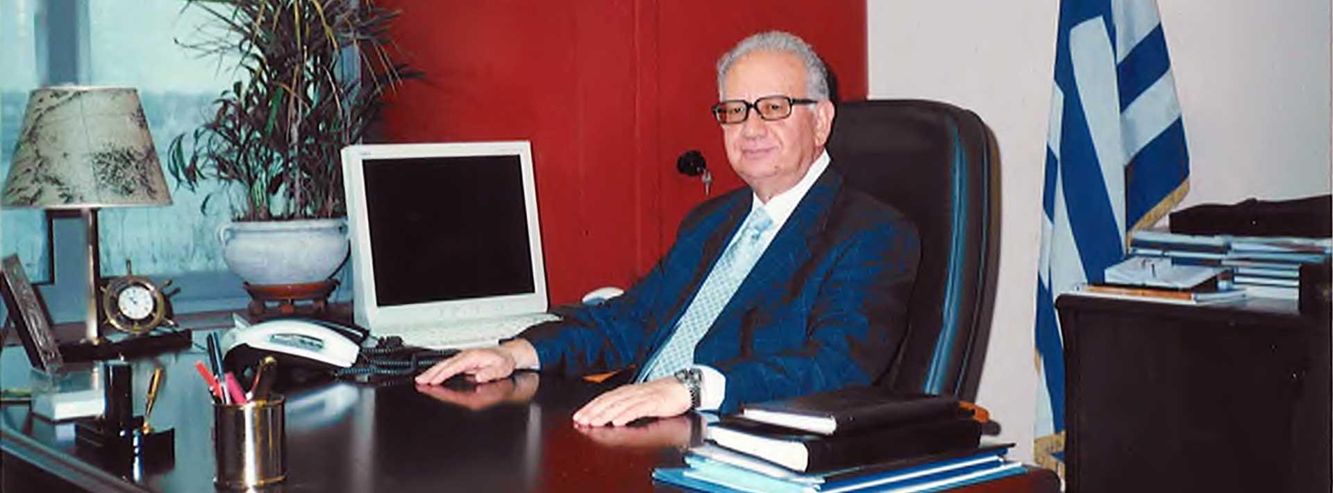 Γεώργιος Βλάχος
